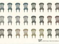 small seal Chairs 24pcs