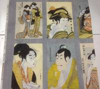 Panel Ukiyoe Utamaro Sharaku grau