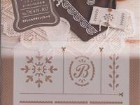 Faire - Stencil Sheet - Ornament