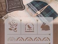 Faire - Stencil Sheet - Rose