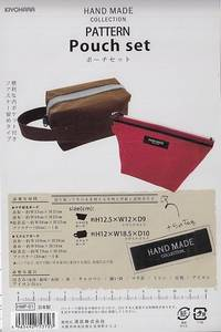 Schnittmuster Pouch set