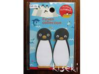 index seal Pinguin