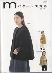 Schnittmuster Poncho