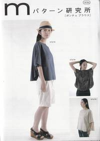 Schnittmuster Poncho blouse