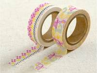 Masking Tape Afternoon 2er Set 15mm