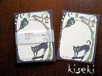 message card Black cat 5pcs