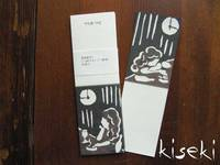 message card Drunkenness 2pcs