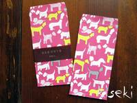 tip bag Terrier 1pc
