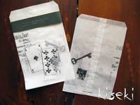 glassine paper bag Cards 2pc