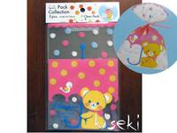 Clear Pack Teddy 5pcs