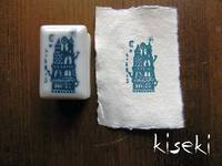 porcelain stamp Apartment
