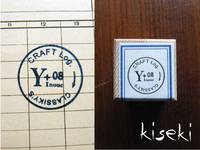 craft log stamp