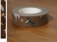Washi Tape music band brown 15mm