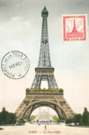 Carte Postale Paris Postcard 1