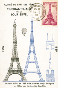 Carte Postale Paris Eiffel Tower Set