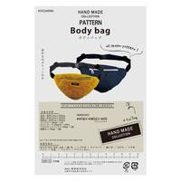 Schnittmuster Body bag