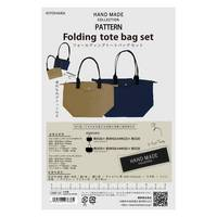 Schnittmuster Folding tote bag set
