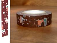 Washi Tape love letter brown 15mm