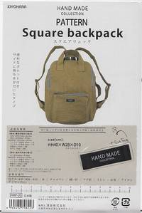 Schnittmuster Square backpack