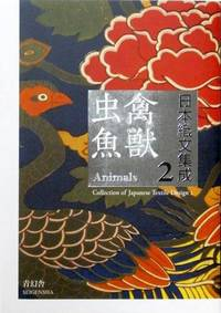 Collection of Japanese Textile Design II: Animals